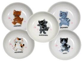 小皿 まるのおさんぽ やまねこ(やまねみえこ)猫の小皿 やまねこ 手作り猫グッズ  猫グッズ 猫雑貨 猫 ねこ ネコ まるのおさんぽ 小皿 