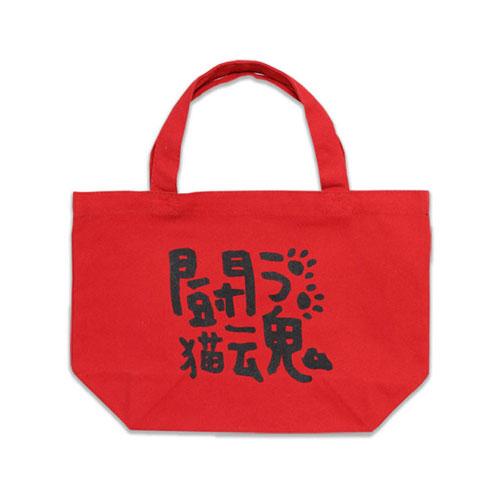 SCOPY(スコーピー)トートバッグ闘猫魂|SCOPY スコーピー 猫バッグ| 猫グッズ 猫雑貨 猫 ねこ ネコ|バッグ トート|