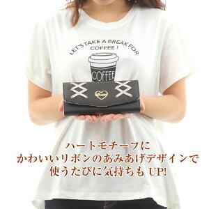 長札財布長財布女の子小学生中学生高校生かわいい可愛いジュニアキッズカフェカラー