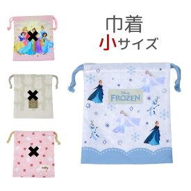 プリンセス アナと雪の女王 すみっコぐらし 巾着小 ディズニー 子供 幼稚園 保育園 小学校 キッズ 2021 入園グッズ 入学グッズ 巾着袋 日本製 給食袋
