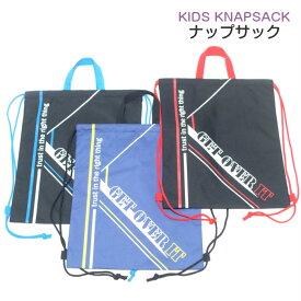 ナップサック 男の子 リュック リュックサック 子供 キッズ 体操服入れ 小学校 入学 子供用 入学グッズ 体操服袋 2020