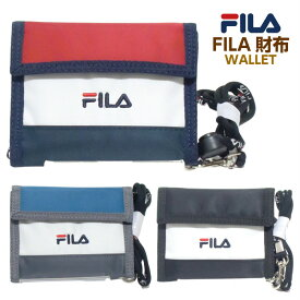 かぶせ財布 FILA 男の子 小学生 中学生 フィラ ラウンドファスナー財布 2色 サイフ 子供 キッズ 男子