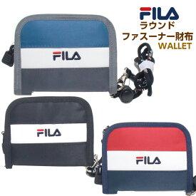 ラウンドファスナー財布 FILA 男の子 小学生 中学生 フィラ ラウンドファスナー財布 2色 サイフ 子供 キッズ 男子