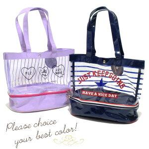 プールバッグビーチバッグ送料無料スイムバッグ女の子2重底プールバッグ小学生幼稚園保育園キッズ子供可愛い