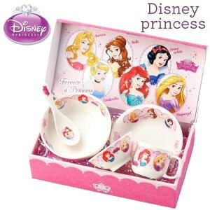 ディズニー プリンセス 子供食器ギフトセット 送料無料 女の子 キッズ 可愛い ギフト プレゼント 入学祝 出産祝い 金正陶器