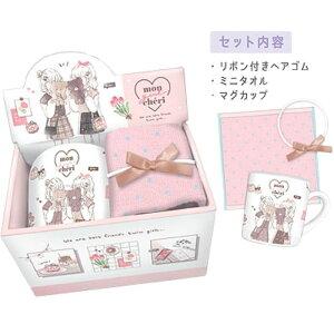 文具セットギフトセット子供キッズ女の子小学生可愛いプレゼント詰め合わせ文房具景品マグカップミニタオルヘアゴム