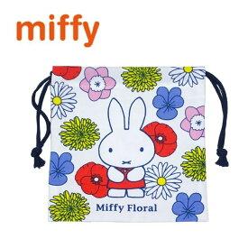 ミッフィー ミニ巾着 コップ袋 巾着袋 給食袋 日本製 コップ入れ miffy