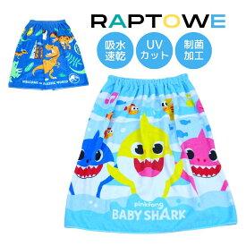 ラップタオル プールタオル スーパーマリオ 120×60cm 子供 キッズ 男の子 子供用 巻きタオル プール 海水浴 着替え バスタオル 2020