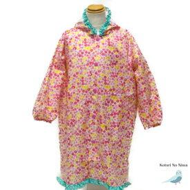オレンジボンボン レインコート 女の子 キッズ ミニフラワー ピンク 子供用 雨合羽 オシャレ ランドセル対応 ジュニア カッパ メール便送料無料