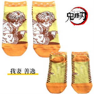 鬼滅の刃靴下キッズソックス子供19〜24cmキャラクター男の子女の子人気小学生中学生