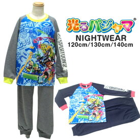 スプラトゥーン2 子供パジャマ 2色 120cm/130cm/140cm 長袖 寝巻 男子 光るパジャマ メール便可