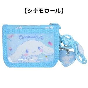 財布子供用キッズスタートゥインクルプリキュア星のカービィあす楽対応
