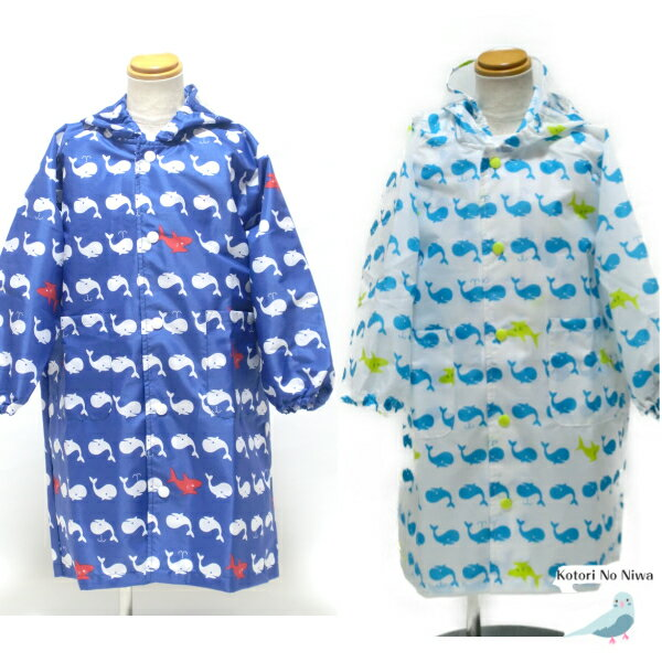 メール便送料無料 レインコート キッズ クジラ柄 子供用 雨具 ランドセル対応 子供 ジュニア 小学生 幼稚園 保育園 120cm カッパ 雨 男の子 ザジーザップス