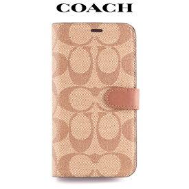 コーチ iphone X XS ケース スマホケース 手帳型 シグネチャー アウトレット COACH