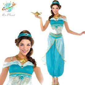 アラジン ジャスミン 衣装 大人用 衣装 コスプレ ハロウィン ディズニー 仮装 Aladdin