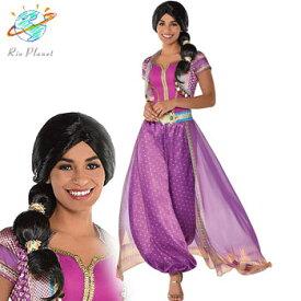 アラジン ジャスミン 衣装 大人用 パープル コスプレ ハロウィン ディズニー 仮装 Aladdin