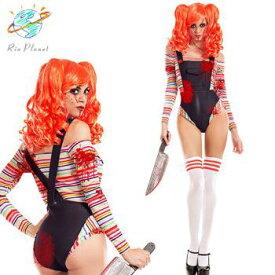 チャイルドプレイ チャッキー 大人用 セクシー 女性用 コスプレ コスチューム 衣装 ハロウィン Child's Play