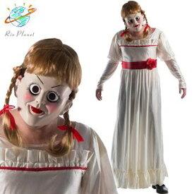 アナベル 死霊博物館 死霊館の人形 女装 大人用 コスプレ コスチューム ウィッグ ハロウィン 変装 Annabelle