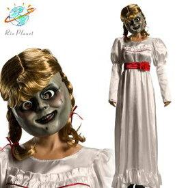 アナベル 死霊博物館 死霊館の人形 大人用 ドレス コスプレ コスチューム セクシー ハロウィン 変装 Annabelle