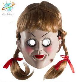 アナベル 死霊博物館 死霊館の人形 大人用 ウィッグ マスク  変身用 コスチューム コスプレ 変装 Annabelle