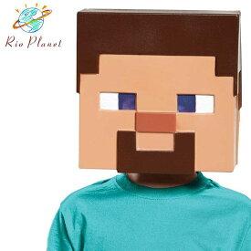 マインクラフト コスチューム スティーブ 子供用 マスク コスプレ スイッチ スキン forge Minecraft