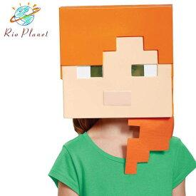 マインクラフト コスチューム アレックス 子供用 マスク コスプレ スイッチ スキン forge Minecraft
