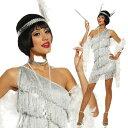 ハロウィン コスチューム 眩しいフラッパーコスチューム Dazzling Flapper Costume