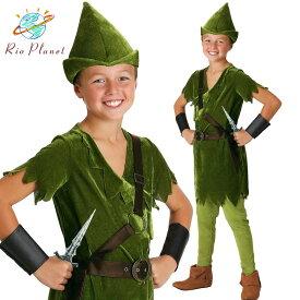 ピーターパン キッズ コスプレ 衣装 大人 子供 ハロウィン コスチューム 仮装 Peter Pan