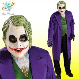 バットマン ジョーカー コスチューム コスプレ 仮装 衣装 大きいサイズ 有り