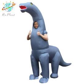 恐竜 おもしろ 膨らむ 仮装 コスプレ コスチューム お笑い 爆笑 衣装 INFLATABLE BRONTOSAURUS COSTUME