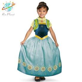 アナと雪の女王エルサのサプライズ  アナ キッズ用 サプライズ 幼児用 Disney 仮装 ハロウィン ディズニー Frozen Fever