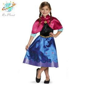 アナと雪の女王 アナ キッズ用 幼児用 衣装 Disney 仮装 ハロウィン ディズニー Frozen