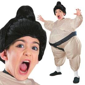 相撲 子供 おもしろ 仮装 コスチューム コスプレ お笑い 衣装 爆笑 SUMO