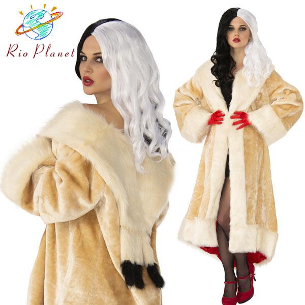 クルエラ コート 衣装 コスプレ コスチューム 101匹わんちゃん コスプレ 服 ハロウィン Cruella de Vil