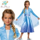 アナと雪の女王 2 ドレス 子供 エルサ なりきり ワンピース アナ雪 マント キッズ コスプレ 衣装 仮装 コスチューム Frozen 2
