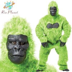 ゴリラ 着ぐるみ コスプレ 大人用 動物 アニマル リアル 衣装 ハロウィン Gorilla