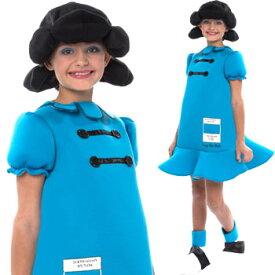 スヌーピー コスチューム コスプレ ルーシー 子供 イベント 衣装 仮装 ハロウィン Snoopy