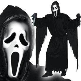 スクリーム コスプレ 衣装 仮装 ハロウィン コスチューム お化け 死神 悪魔