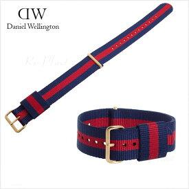 ダニエル ウェリントン 替え ベルト 40mm メンズ レディース 腕時計 ゴールド 正規品 Daniel Wellington オックスフォード