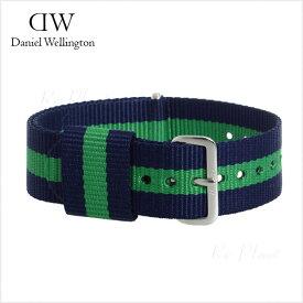 ダニエル ウェリントン 替え ベルト 40mm メンズ レディース 腕時計 シルバー 正規品 Daniel Wellington ワーウィック