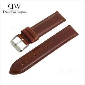 ダニエル ウェリントン 替え ベルト 40mm メンズ レディース 腕時計 シルバー 正規品 Daniel Wellington