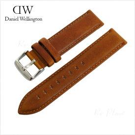 ダニエル ウェリントン 替え ベルト 40mm メンズ レディース 腕時計 シルバー 正規品 Daniel Wellington ダラム