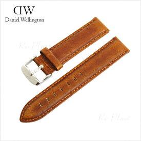 ダニエル ウェリントン 替え ベルト 36mm メンズ レディース 腕時計 シルバー 正規品 Daniel Wellington ダラム