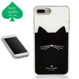 205256022f64 ケイトスペード iphone ケース iphone7plus iphone8plus ブランド アイフォンケース スマホケース おしゃれ 海外 猫 Kate  Spade