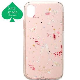 ケイトスペード iPhone 手帳型 XR ケース ブランド iphoneケース アイフォンケース スマホケース 携帯ケース Kate Spade