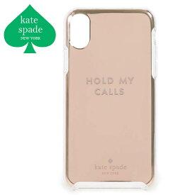 ケイトスペード iPhone 手帳型 X XS ケース ブランド iphoneケース アイフォンケース スマホケース 携帯ケース Kate Spade