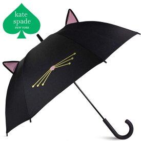 ケイトスペード 傘 猫耳 レディース ブランド おしゃれ 折りたたみ 折り畳み ワンタッチ Kate Spade
