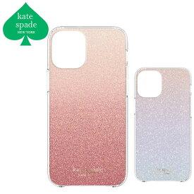 ケイトスペード iphone12 mini ケース スマホケース おしゃれ 可愛い ブランド カバー Kate spade