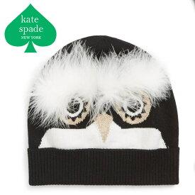 ケイトスペード ニット帽 レディース ブランド ペンギン ウール ビーニー Kate Spade