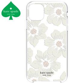 ケイトスペード iphone11 ケース クリア おしゃれ かわいい ブランド スマホケース アイフォンケース iphone11 Kate spade